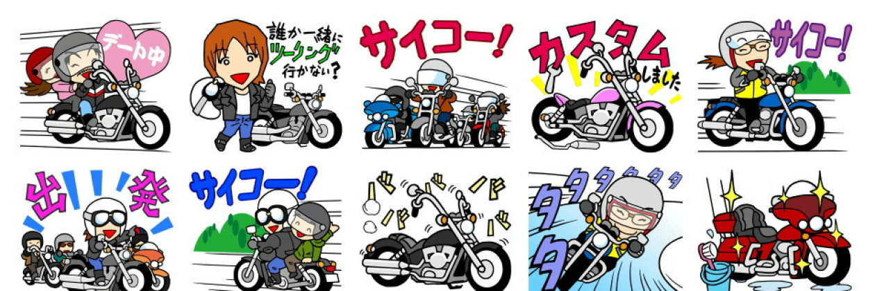 LINEスタンプ(バイク・ツーリング用) / LINE Sticker (Motorcycle touring)